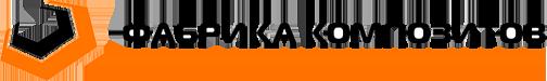 Купить композитные материалы от производителя в Нижнем Новгороде по выгодной цене