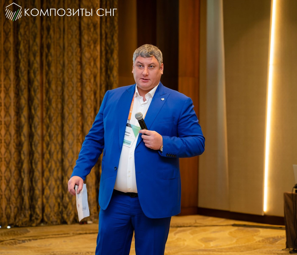 «Фабрика композитов» на конференции «Композиты СНГ 2019»
