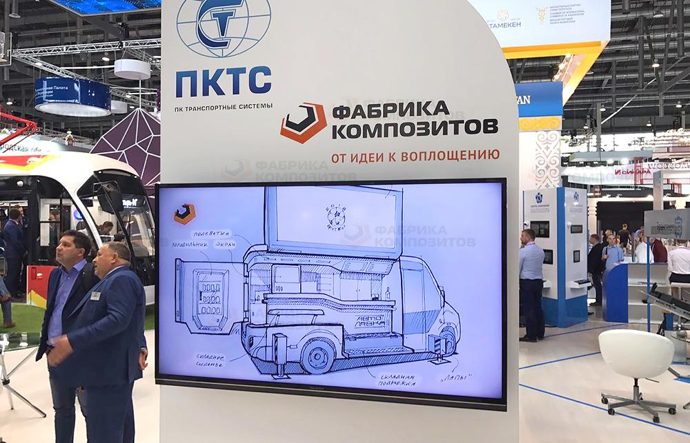 «Фабрика композитов» на выставке «Иннопром-2019»