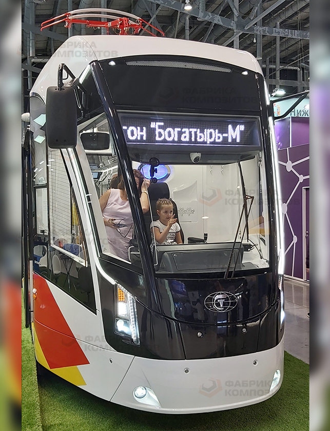 Трамвай «Богатырь-М» на выставке «Иннопром-2019»
