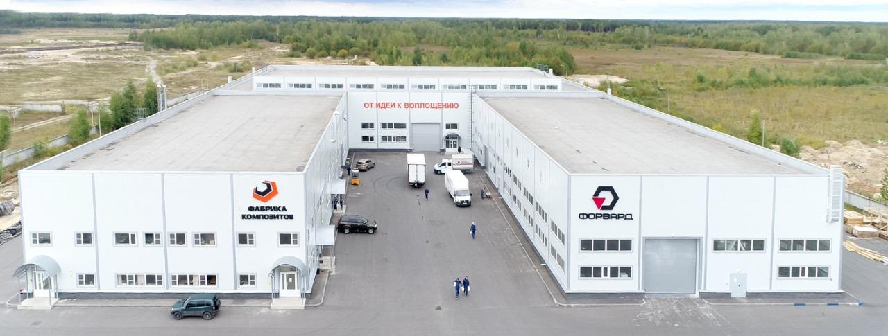 Торжественное открытие нового производственного комплекса