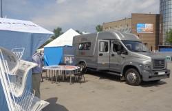 Мобильный штаб на шасси Газон-Next на выставке «Великие реки России»