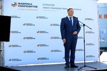 """Генеральный директор """"Фабрики композитов"""", Гладков Владимир Маркович"""