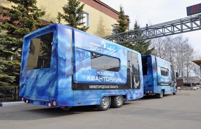 Первый мобильный Кванториум в Нижегородской области