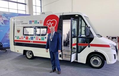 Мобильный медицинский комплекс на выставке «Здравоохранение – TIHE 2019»